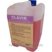 Clavir 25 кг. средство для бесконтактной мойки автомобилей фото