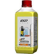 LAVR next Автошампунь для бесконтактной мойки автомобилей Lavr Auto Shampoo Light 1,1 кг Ln2270 фото