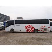 Автобус туристический Higer KLQ 6129Q