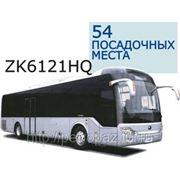 Ютонг 6121 (YUTONG ZK6121HQ)