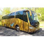 Автобус МАН 18.350HOCL