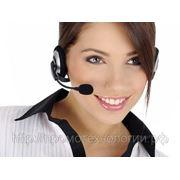 Поиск клиентов услуг и покупателей товаров фото