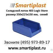 фото предложения ID 354355