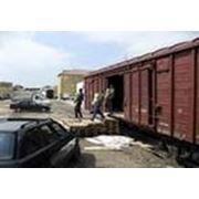 Разгрузка, машин, фур и вагонов в Нижнем Новгороде фото