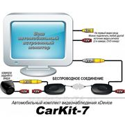 Автокомплект xDevice CarKit-7 фото