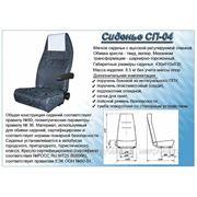 Сертифицированные сидения для городских и междугородних автобусов фото