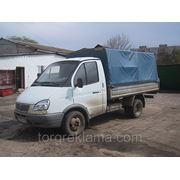 Автомобиль ГАЗ-3302 тент (2004г)