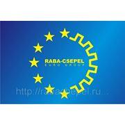 Комплект рулевого управления CSEPEL/ Чепель на автобус ЛиАЗ 5293