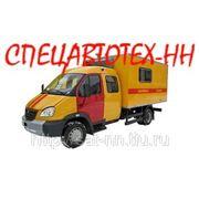 Аварийная служба ГАЗ-331063 Валдай-Фермер