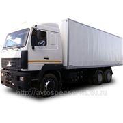 Изотермический фургон МАЗ-6312А8 / А9
