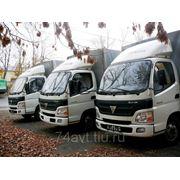 Foton 1039 промтоварный фургон