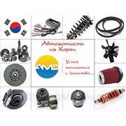 Автозапчасти на корейские автомобили (Daewoo, Hyundai, Ssang Yong, KIA, а также Chevrolet) фото