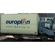 Промтоварный фургон Nissan Cabstar (вес фургона Монопан 500 кг)