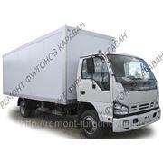 Усиленный промтоварный фургон ISUZU производство и продажа