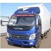 Изотермический фургон Foton BJ5049 (3 тонны) фото