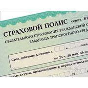 """Кредитно-Страховое агентство """"НИК"""" фото"""