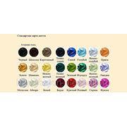 Основные цвета тканей фото