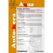 Бесконтактная химия Кера «Аква» фото