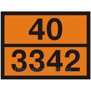 Автомобильные знаки, знаки для перевозки опасных грузов фото