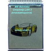 ЖК дисплей для брелка Сталкер LAN 3 на ножках (впаивающийся) фото