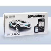 Pandora DXL 5000 фото