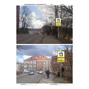 Изготовление Рекламно-информационных знаков фото