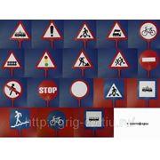 Набор дорожных знаков, в чемодане, 20 шт, с комплектом стоек (арт. РС-007)