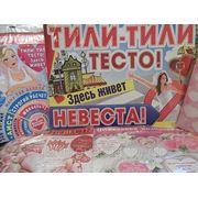 Свадебные тематические плакаты фото