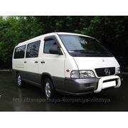 Аренда автомобиля SsangYong Istana (14 мест) с водителем фото