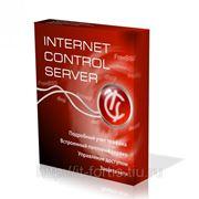 Интернет Контроль Сервер фото