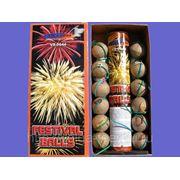 Small Festival Balls фото