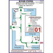 План схема движения транспортных средств по территории фото