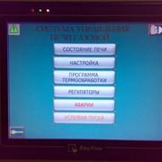 Разработка прикладного программного обеспечения по заданию заказчика. фото