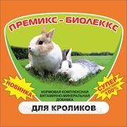 Премикс - Биолеккс для Кроликов (40 кг.) (сут.нор. 1г.-60 коп.) фото
