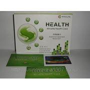 Карточка здоровья «Виналайт» фото
