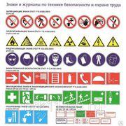 Знаки пожарной безопасности и информационные таблички в Калининграде фото