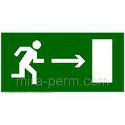 Направление к эвакуационному выходу направо фото