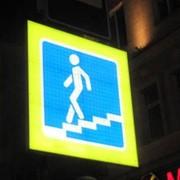Знаки светодиодные фото