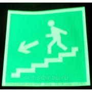 Е14 Направление к эвакуационному выходу по лестнице вниз фото