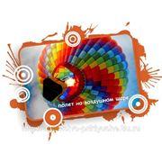 фото предложения ID 356775