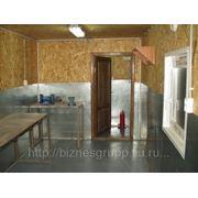 фото предложения ID 3568833
