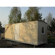 Изготовление вагончиков строительных, прорабских бытовок, дачных домиков. фото