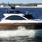 Купить катер (лодку) Grizzly 820 Firestorm фото