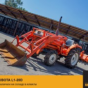 Трактор KUBOTA фото