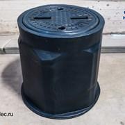 Пластиковый кабельный колодец ККТМ-1 Производитель фото