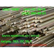 Шестигранник латунный Л63 ф30мм ГОСТ 2060-2006 фото
