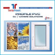 TERA PLAST Профиль ПВХ 7 камер фото