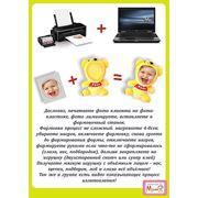 Готовый бизнес на дому с игрушками МиниЯ. фото