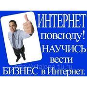 Товары компании BAXONET (БАКСОНЕТ) фото