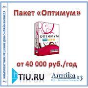 «Оптимум» Интернет магазин для 2000 товаров! фото